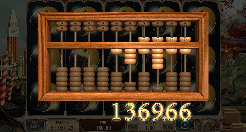 Abacus (Instant Win)